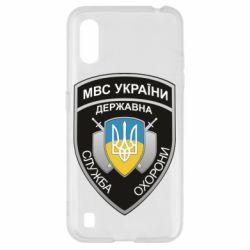 Чохол для Samsung A01/M01 МВС України