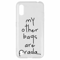 Чохол для Samsung A01/M01 My other bags are prada