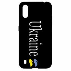 Чохол для Samsung A01/M01 My Ukraine