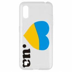 Чохол для Samsung A01/M01 Народився в Україні