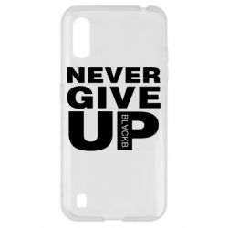 Чехол для Samsung A01/M01 Never give up 1