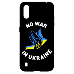 Чехол для Samsung A01/M01 No war in Ukraine