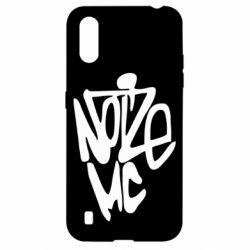Чехол для Samsung A01/M01 Noize MC