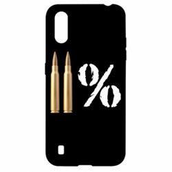 Чохол для Samsung A01/M01 Одинадцять відсотків