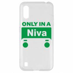 Чехол для Samsung A01/M01 Only Niva