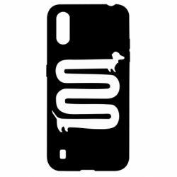 Чехол для Samsung A01/M01 оооочень длинная такса