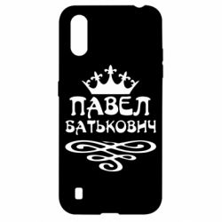 Чохол для Samsung A01/M01 Павло Батькович