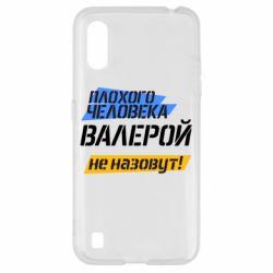 Чехол для Samsung A01/M01 Плохого человека Валерой не назовут