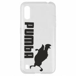 Чохол для Samsung A01/M01 Pumba
