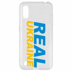 Чехол для Samsung A01/M01 Real Ukraine