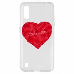 Чехол для Samsung A01/M01 Сердце и надпись Любимой