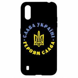 Чохол для Samsung A01/M01 Слава Україні! Героям Слава (коло)