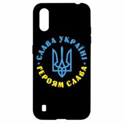 Чохол для Samsung A01/M01 Слава Україні! Героям слава! (у колі)