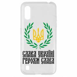 Чехол для Samsung A01/M01 Слава Україні! Героям Слава! (Вінок з гербом)