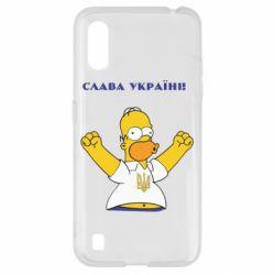 Чехол для Samsung A01/M01 Слава Україні (Гомер)