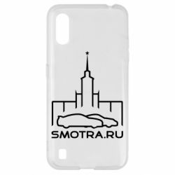 Чохол для Samsung A01/M01 Smotra ru