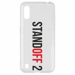 Чехол для Samsung A01/M01 Standoff 2 logo