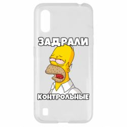 Чохол для Samsung A01/M01 Tired of studying