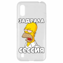 Чехол для Samsung A01/M01 Tired of the session