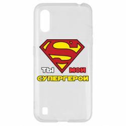 Чехол для Samsung A01/M01 Ты мой супергерой
