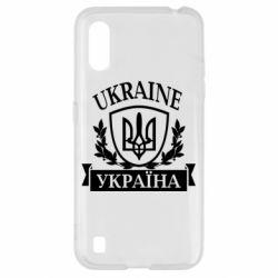 Чехол для Samsung A01/M01 Україна ненька