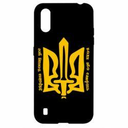 Чехол для Samsung A01/M01 Україна понад усе! Воля або смерть!