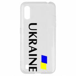 Чехол для Samsung A01/M01 UKRAINE FLAG