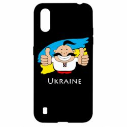 Чехол для Samsung A01/M01 Ukraine kozak