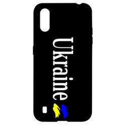 Чехол для Samsung A01/M01 Ukraine