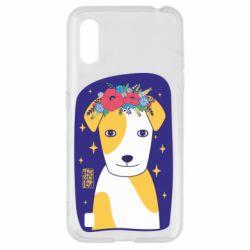 Чохол для Samsung A01/M01 Український пес