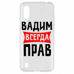 Чехол для Samsung A01/M01 Вадим всегда прав