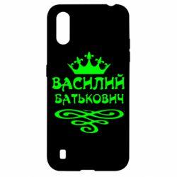 Чехол для Samsung A01/M01 Василий Батькович