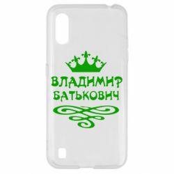 Чехол для Samsung A01/M01 Владимир Батькович