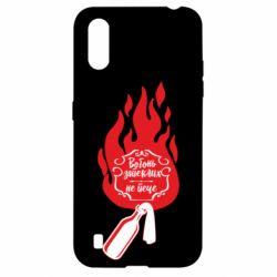 Чехол для Samsung A01/M01 Вогонь запеклих не пече