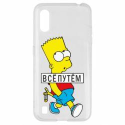 Чохол для Samsung A01/M01 Всі шляхом Барт симпсон