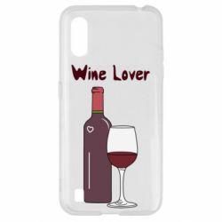 Чохол для Samsung A01/M01 Wine lover