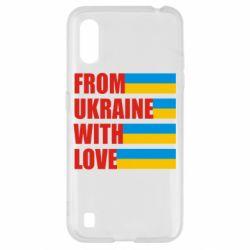 Чохол для Samsung A01/M01 With love from Ukraine