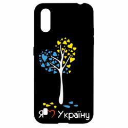 Чехол для Samsung A01/M01 Я люблю Україну дерево