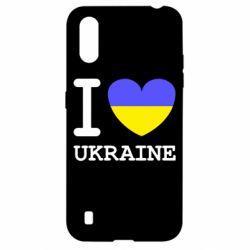 Чохол для Samsung A01/M01 Я люблю Україну