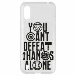 Чехол для Samsung A01/M01 You can't defeat thanos alone