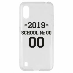Чехол для Samsung A01/M01 Your School number and class number