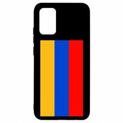 Чехол для Samsung A02s/M02s Армения
