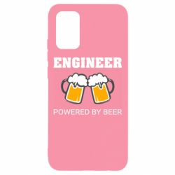 Чохол для Samsung A02s/M02s Engineer Powered By Beer