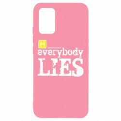 Чохол для Samsung A02s/M02s Everybody LIES House