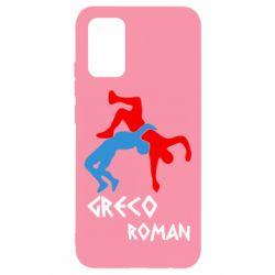 Чохол для Samsung A02s/M02s Греко-римська боротьба