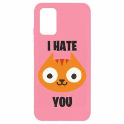 Чохол для Samsung A02s/M02s I hate you