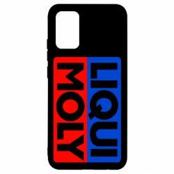 Чехол для Samsung A02s/M02s LIQUI MOLY