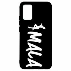 Чохол для Samsung A02s/M02s MALA