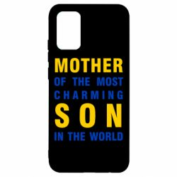 Чохол для Samsung A02s/M02s Mother Of Charming Son