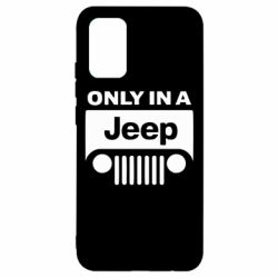 Чехол для Samsung A02s/M02s Only in a Jeep